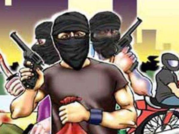 हकीकत- बीहड़ों में 'गायब' हो गए हजारों के इनामी डकैत, पुलिस को पता ही नहीं वो जिंदा हैं या मर गए ग्वालियर,Gwalior - Dainik Bhaskar