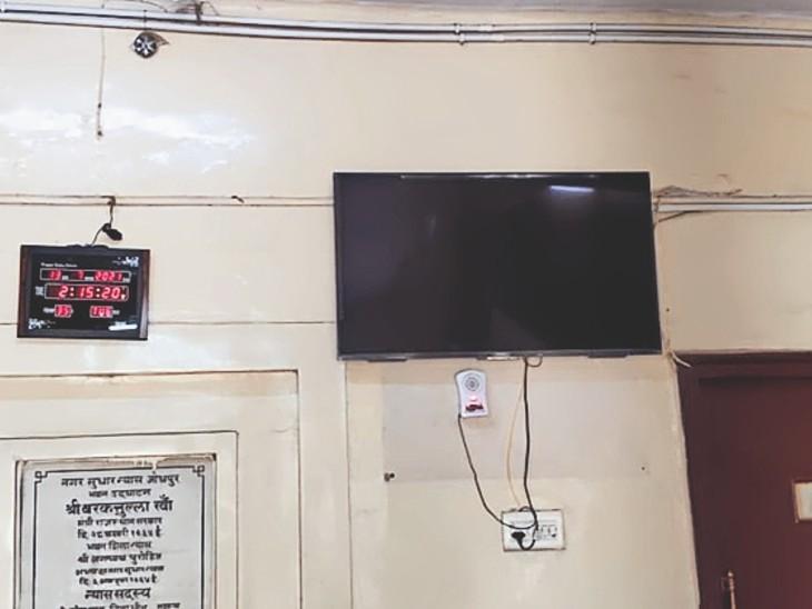 जनता से दूर फाइल ट्रेकिंग सिस्टम का डिस्प्ले। - Dainik Bhaskar