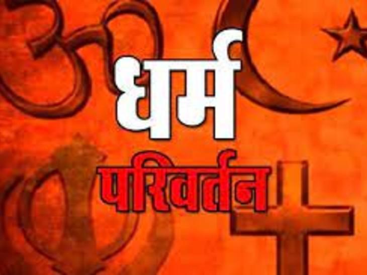 सिख युवक ने कोर्ट में दी याचिका-इस्लाम धर्म अपनाने का दबाव बना रही है पत्नी और उसके घरवाले चंडीगढ़,Chandigarh - Dainik Bhaskar