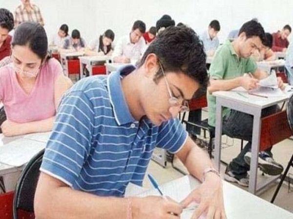 चौथे सेशन की आवेदन तिथि आज रात 9 बजे तक बढ़ाई, 22 से 27 जुलाई के बीच होगी तीसरे सेशन की परीक्षा|कोटा,Kota - Dainik Bhaskar