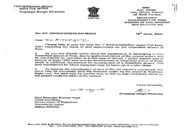 -सिविल एविएशन सेक्रेटरी का 18 जून 2021 काे मुख्य सचिव को जवाब में लिखा गया पत्र