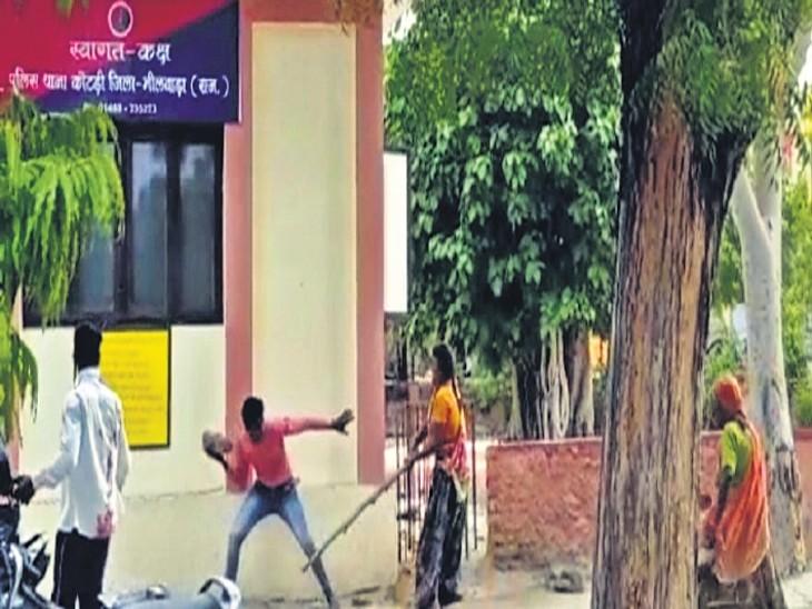 कोटड़ी थाने के बाहर मंगलवार को दो पक्षों के लोग एक-दूसरे पर पत्थर फेंकने लगे। महिलाओं ने भी लाठियां चलाईं। - Dainik Bhaskar