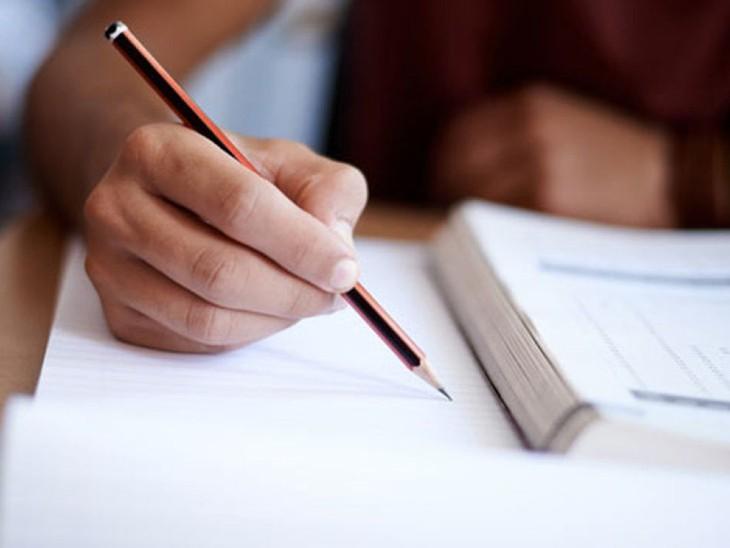 200 प्रश्नों का होगा नीट यूजी, हर विषय में 2 सेक्शन; पहले में 35 व दूसरे में 15 में से 10 प्रश्न करने होंगे|कोटा,Kota - Dainik Bhaskar