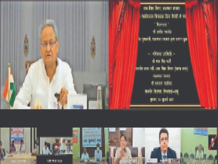 पिंडवाड़ा. मुख्यमंत्री ने पिंडवाड़ा कॉलेज का वर्चुअल शिलान्यास किया। - Dainik Bhaskar
