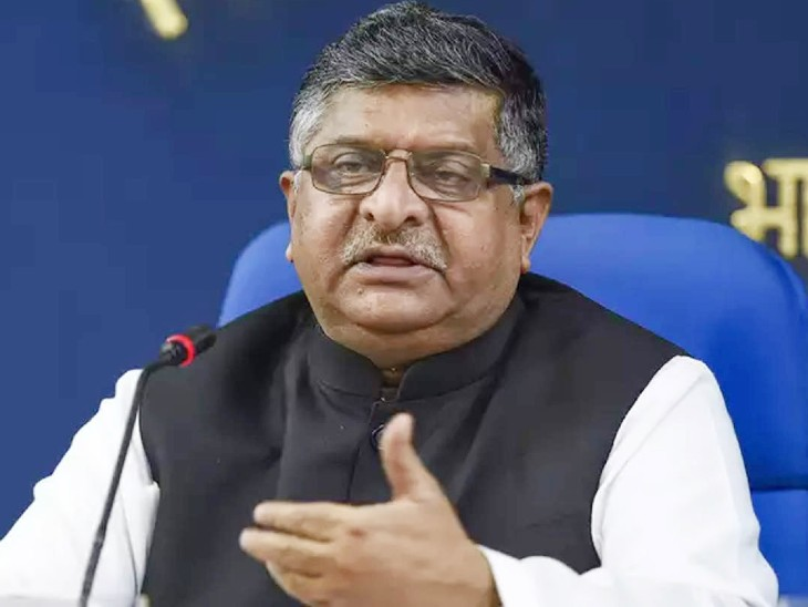 मंत्री पद गया तो राज्यपाल बनने की चर्चा तेज; लेकिन खुश होने की बजाय चुप हैं, पॉलिटिक्स में राज्यपाल मतलब करियर द एंड|बिहार,Bihar - Dainik Bhaskar