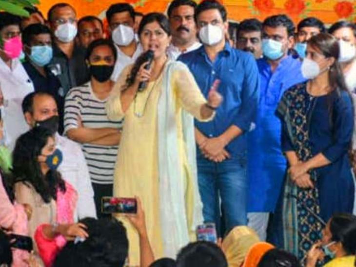 पूर्व मंत्री पंकजा मुंडे के ऑफिस में यह भीड़ मंगलवार शाम को हुई थी। इसके बाद पुलिस ने इस मामले में केस दर्ज किया है। - Dainik Bhaskar