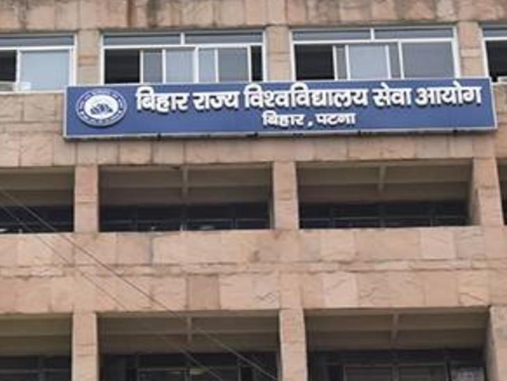 हाईकोर्ट ने आरक्षण नियमों के उल्लंघन मामले में की सुनवाई, राज्य सरकार कोएक हफ्ते के अंदर जवाबी हलफनामा देने को कहा|बिहार,Bihar - Dainik Bhaskar