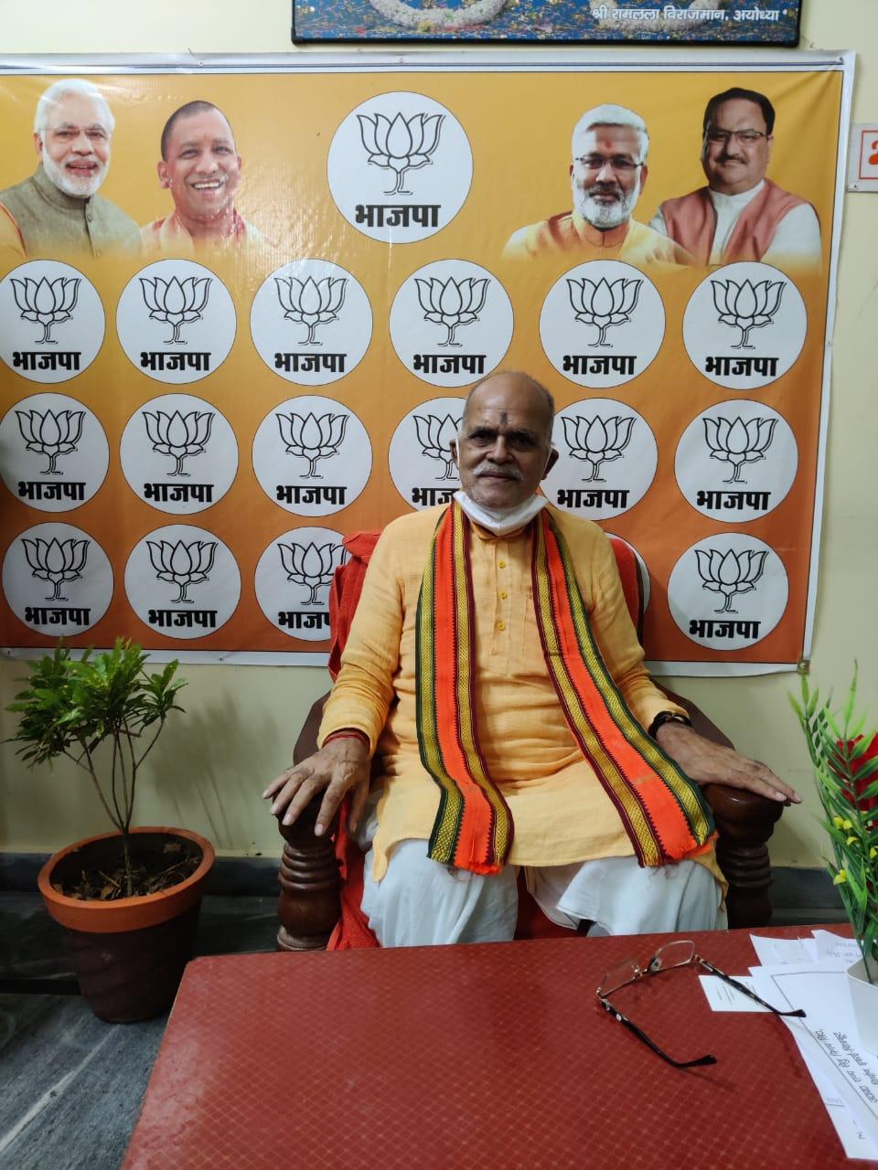 चित्रकूट के भाजपा विधायक चंद्रिका प्रसाद उपाध्याय ने भी भारतीय संस्कृति की रक्षा की बात कही। चंद्रिका संघ के पुराने और बहुत मजबूत कार्यकर्ता रहे हैं।
