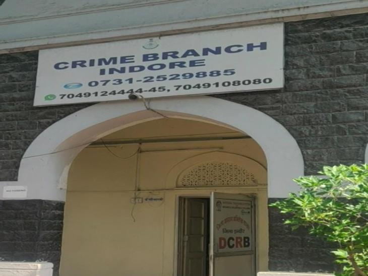 पुलिस को चैलेंज देने के लिए मोहम्मद बिलाल नाम के व्यक्ति ने हैक की थी वेबसाइट; महू की दो बहनों के पाकिस्तान कनेक्शन से जुड़ी लिंक|इंदौर,Indore - Dainik Bhaskar