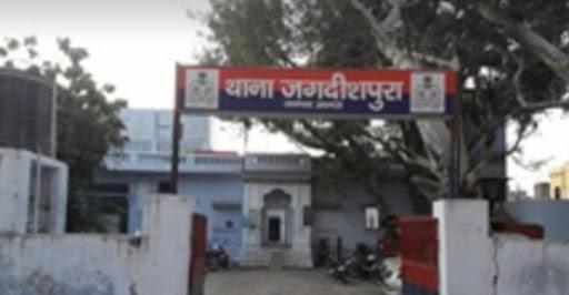 नहाते हुए वीडियो बनाकर किशोरी से अश्लील हरकत करता था। परिजनों ने आरोपी के भाई से शिकायत की तो उसने भी मारपीट कर दी। - Dainik Bhaskar