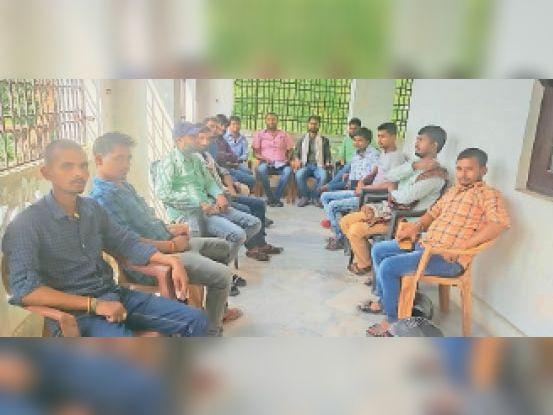 बैठक करते वाम जनवादी छात्र संगठन के नेता। - Dainik Bhaskar