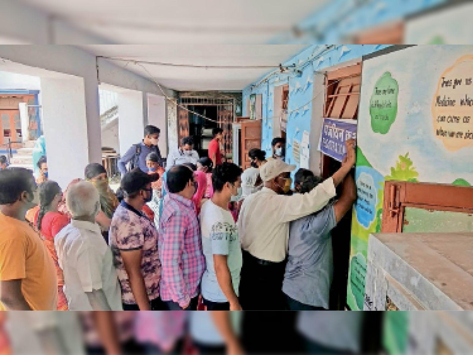 कन्या स्कूल में टीका लगवाने के लिए लोग सटकर खड़े रहे। पंजीयन में भी भीड़ रही। - Dainik Bhaskar