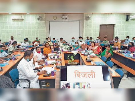 जिला परिषद परामर्शी समिति की बैठक में मौजूद सदस्य। - Dainik Bhaskar