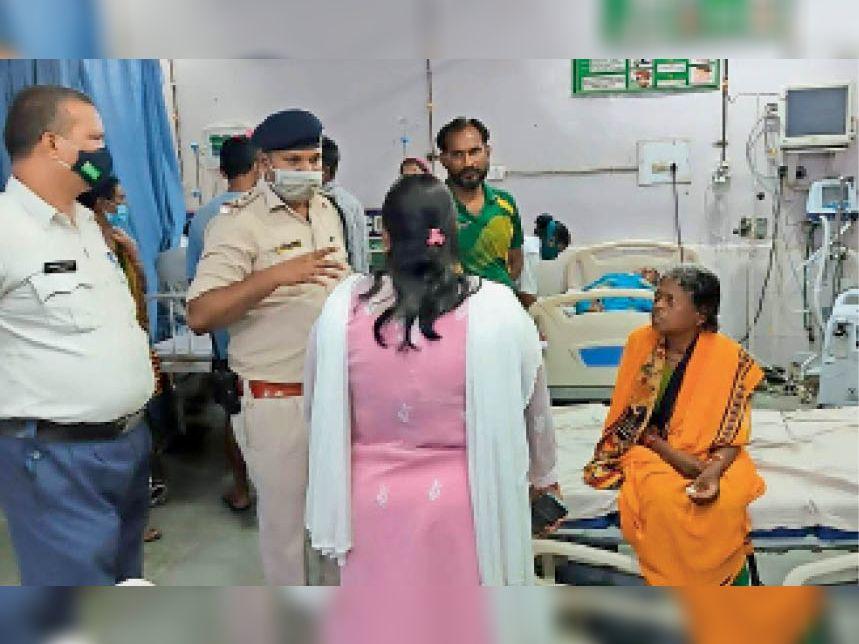 घर से निकाली गई बुुजुर्ग महिला को अस्पताल में किया गया भर्ती। - Dainik Bhaskar