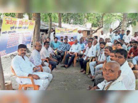 नरसिंह बाबा मंदिर परिसर में बैठक करते उर्वरक विक्रेता संघ के सदस्य। - Dainik Bhaskar