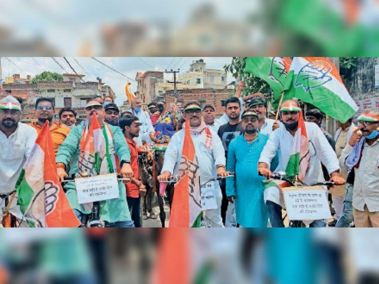 प्रदर्शन में शामिल कांग्रेस कार्यकर्ता - Dainik Bhaskar