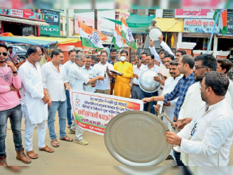 कांग्रेस कार्यकर्ताओं ने गांधी प्रतिमा के सामने ताली और थाली बजाकर महंगाई का विरोध किया। - Dainik Bhaskar