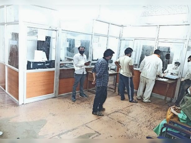रजिस्ट्रार विभाग जहां अविकसित कॉलोनियों में प्लॉटों की रजिस्ट्रियां ही नहीं हो रही हैं। - Dainik Bhaskar
