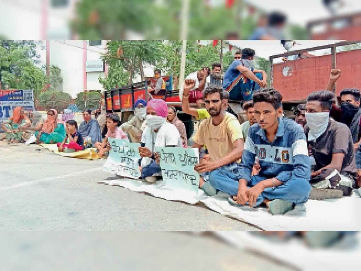 संगरूर में संगरूर बरनाला रोड पर धरने पर बैठे लोग। - Dainik Bhaskar