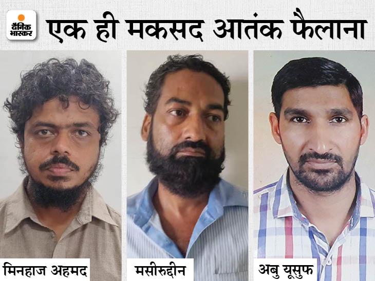ISIS एजेंट से मिनहाज और मसीरुद्दीन की जुड़ रही कड़ियां, इनका भी मंदिर और बाजारों में विस्फोट करने का था इरादा|लखनऊ,Lucknow - Dainik Bhaskar