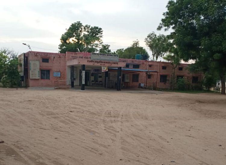 तखतगढ़ का सामुदायिक स्वास्थ्य केन्द्र। - Dainik Bhaskar