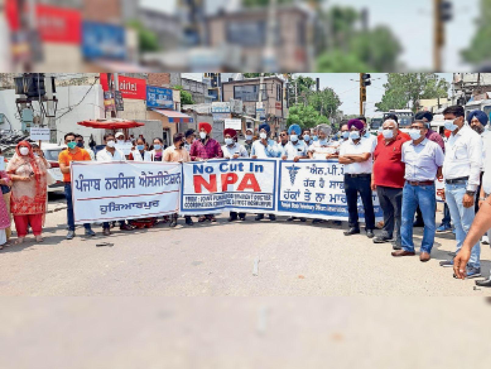 एनपीए में कटौती के खिलाफ महाराणा प्रताप चौक में ट्रैफिक जाम कर सरकार के खिलाफ नारेबाजी करते डॉक्टर्स व मेडिकल स्टाफ। - Dainik Bhaskar