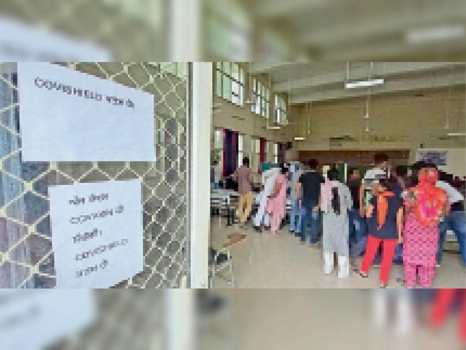 कोवीशील्ड खत्म...बठिंडा के सिविल अस्पताल में स्थित जीएनएम सेंटर के गेट पर कोवीशील्ड वैक्सीन खत्म होने की सूचना लगाई गई। - Dainik Bhaskar