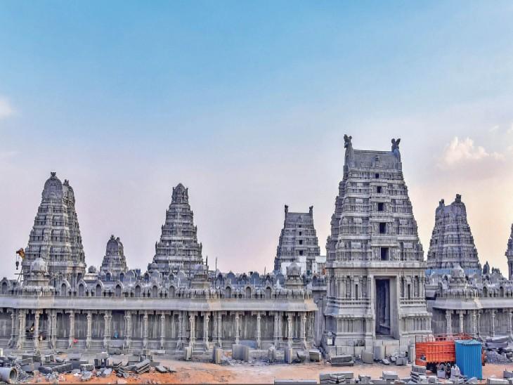 तेलंगाना में 1800 करोड़ का मंदिर प्रोजेक्ट, 1850 एकड़ में फैला है यह विशाल मंदिर|देश,National - Dainik Bhaskar