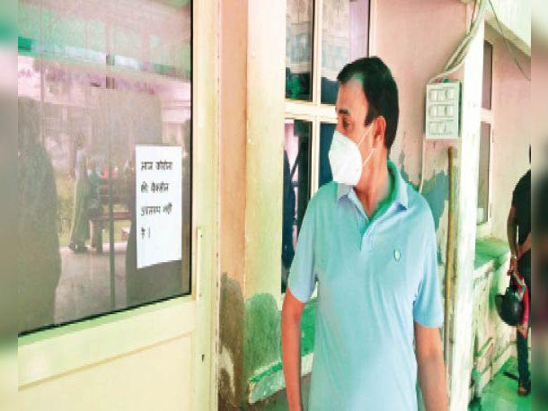 हिसार सिविल हॉस्पिटल में वैक्सीन डोज खत्म होने पर बाहर चिपकाया नोटिस। - Dainik Bhaskar