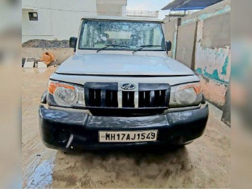 होशंगाबाद इसी कार में गांजा छिपाकर ले जा रहे थे आरोपी। - Dainik Bhaskar