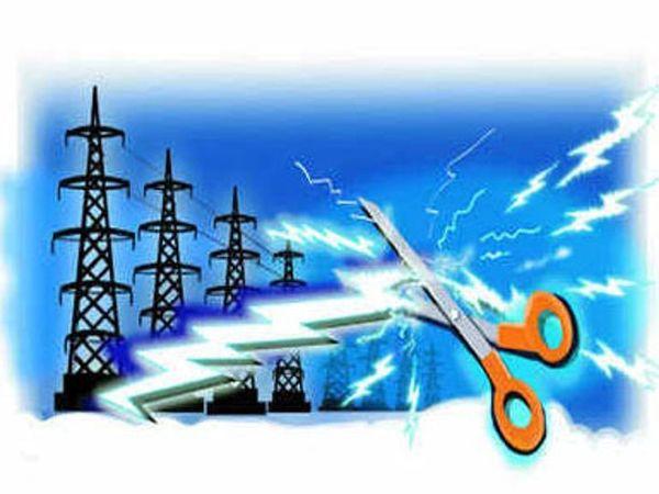 मेंटनेंस के चलते 6 घंटे बंद रहेगी बिजली सप्लाई; जानिए.. शहर के इन क्षेत्रों में चलेगा मेंटनेंस|खंडवा,Khandwa - Dainik Bhaskar