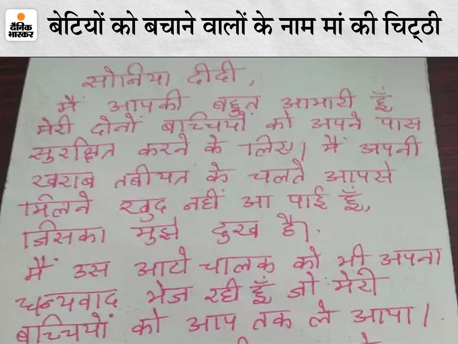 जबलपुर से भोपाल पहुंची, होटल जाने के लिए ऑटो किया, ड्राइवर को शक हुआ तो उन्हें थाने ले गया; NRI मां-बाप ने जताया आभार|मध्य प्रदेश,Madhya Pradesh - Dainik Bhaskar