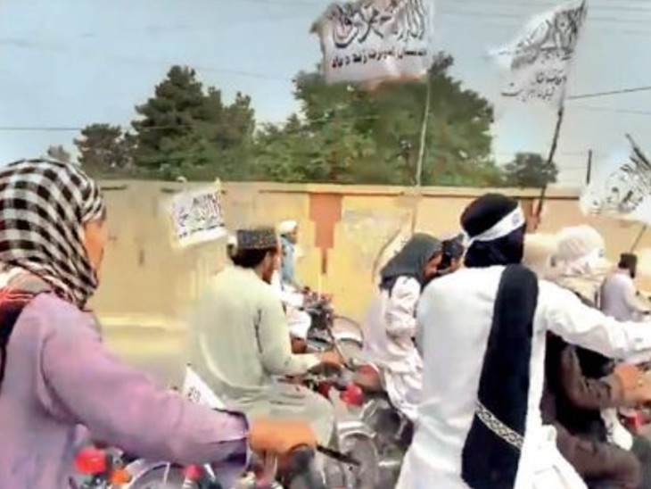 पाक सीमा चौकी पर तालिबान का कब्जा; क्वेटा में CM दफ्तर पर तालिबानी जुलूस, पाक से कंधार जाने वाली सड़क रोकी, बॉर्डर बंद|विदेश,International - Dainik Bhaskar