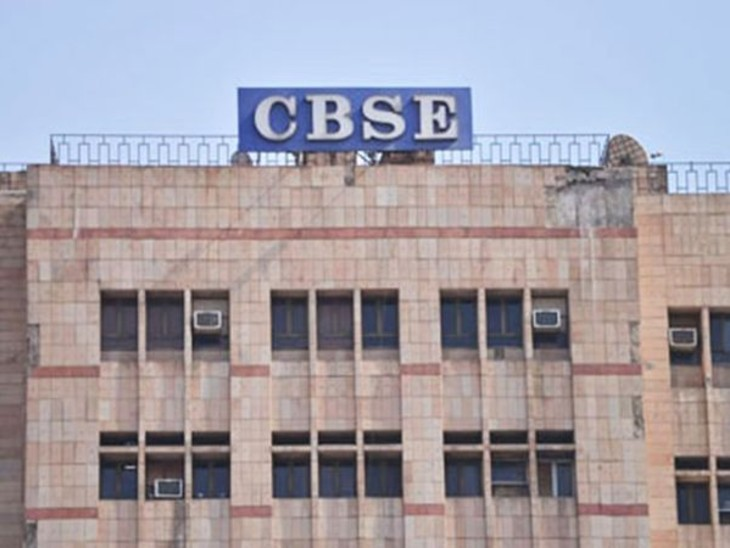 स्कूलों ने अपना प्रदर्शन सुधारने के लिए स्टूडेंट्स को दे डाले मैक्सिमम मार्क्स, CBSE ने कहा-17 जुलाई तक दोबारा अंक अपलोड करो|देश,National - Dainik Bhaskar