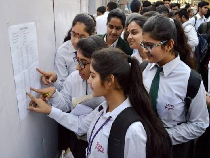 एक या दो विषयों के परिणाम से है नाखुश तो भी वैकल्पिक परीक्षा में हो सकेंगे शामिल, जानें मार्कशीट में सुधार की प्रोसेस करिअर,Career - Dainik Bhaskar