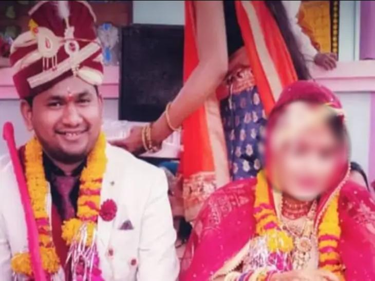 21 जून 2021 को बिना बताए आरोपी डॉक्टर ने किसी और लड़की से शादी कर ली।