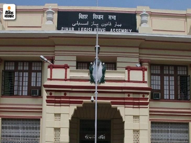 17 जुलाई से बिहार विधान परिषद में दलगत संख्या बदल जाएगी। - Dainik Bhaskar