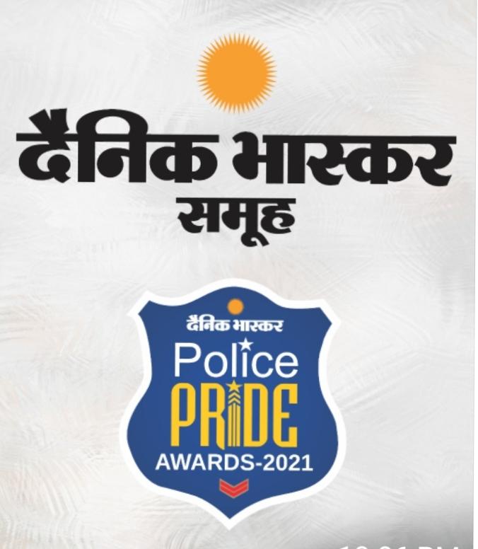 -नगर परिषद सभागार में होगा समारोह, कोरो ना में उत्कृष्ट ड्यूटी करने वाले पुलिसकर्मियों व अधिकारियों का होगा सम्मान|टोंक,Tonk - Dainik Bhaskar