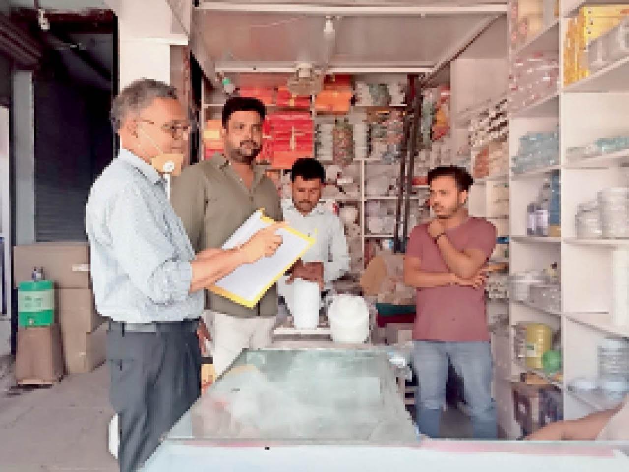 नगर पालिका ने सिंगल यूज प्लास्टिक के खिलाफ अभियान प्रारंभ किया। - Dainik Bhaskar