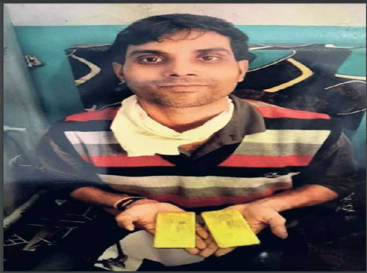 आरोपी फूलकुमार - Dainik Bhaskar
