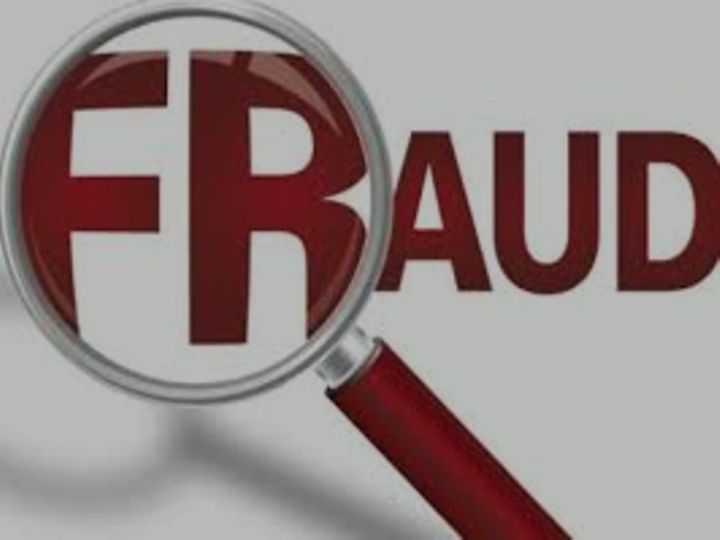 कारोबारी के खाते से 6.48 लाख की कर ली निकासी,मोबाइल रिचार्ज का लिंक भेजकर की जालसाजी|पटना,Patna - Dainik Bhaskar