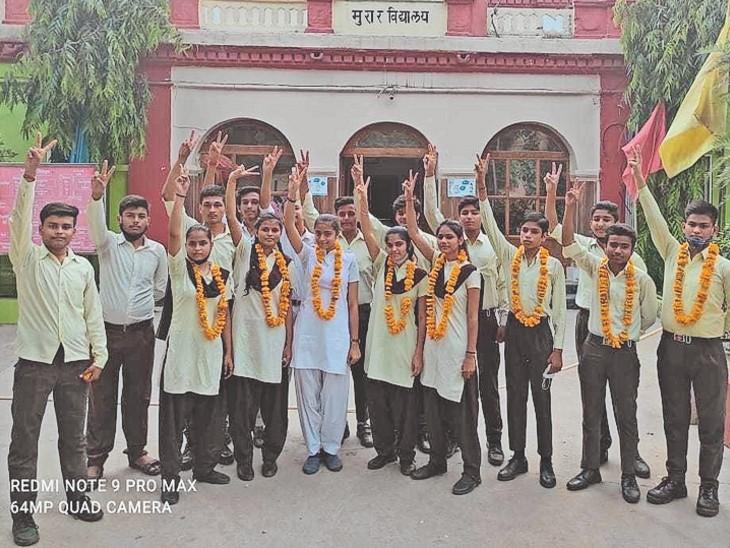 हाईस्कूल की परीक्षा उत्तीर्ण होने के बाद प्रसन्न मुद्रा में उत्कृष्ट विद्यालय के छात्र। - Dainik Bhaskar