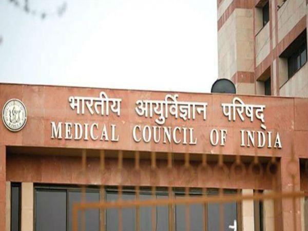 नेशनल मेडिकल कमीशन द्वारा इसके लिए कंपल्सरी रोटेटिंग इंटर्नशिप रैगुलेशन, 2021 तैयार किया है। - Dainik Bhaskar