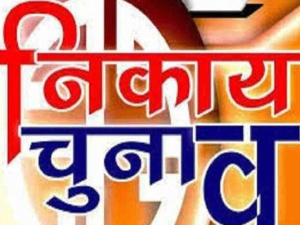 राज्य निर्वाचन आयोग ने आने वाले चुनावों को निपटाने के लिए शुरू की तैयारियां। - Dainik Bhaskar