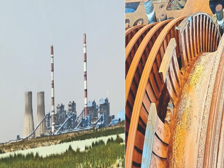 संत सिंगाजी ताप विद्युत परियोजना फेस-टू की 660 मेगावाट की तीन नंबर यूनिट की टरबाइन की प्लेट क्षतिग्रस्त हो गई। - Dainik Bhaskar