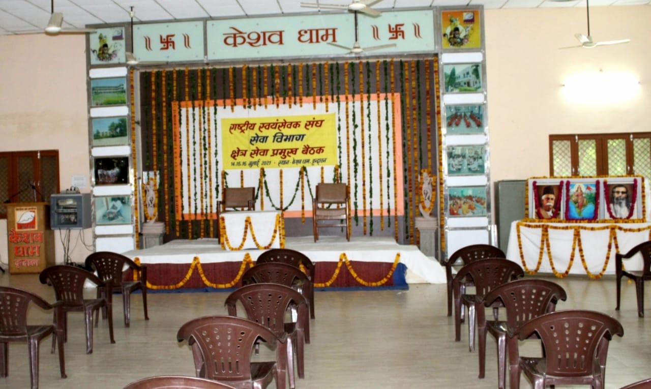 बैठक का शुभारंभ संघ के सर कार्यवाह दत्तात्रेय हौसबोले व पूर्व सर कार्यवाह भैया जी जोशी ने किया। - Dainik Bhaskar