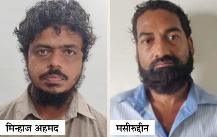 लखनऊ में पकड़े गए आतंकियों के मोबाइल फोन से कुछ संदिग्ध नम्बर मिले थे। - Dainik Bhaskar