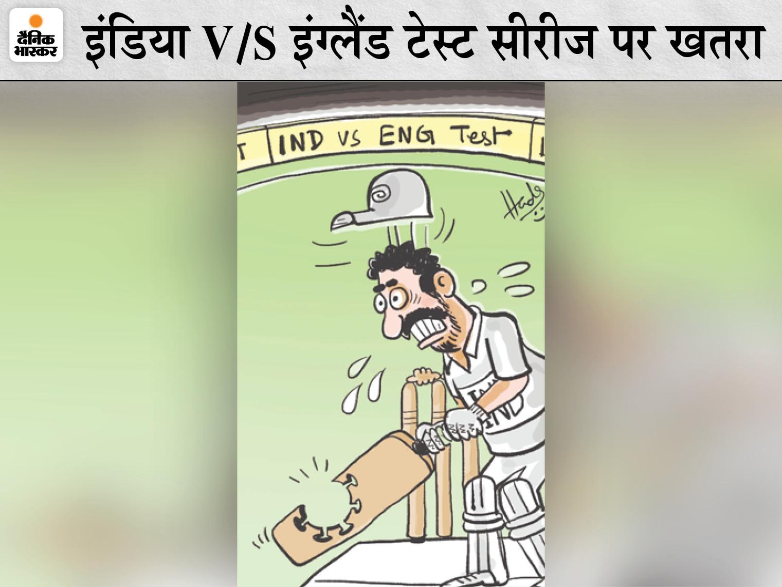 पंत समेत 2 खिलाड़ियों के बाद एक कोचिंग स्टाफ भी कोरोना पॉजिटिव; बॉलिंग कोच अरुण, साहा और ईश्वरन आइसोलेट|क्रिकेट,Cricket - Dainik Bhaskar