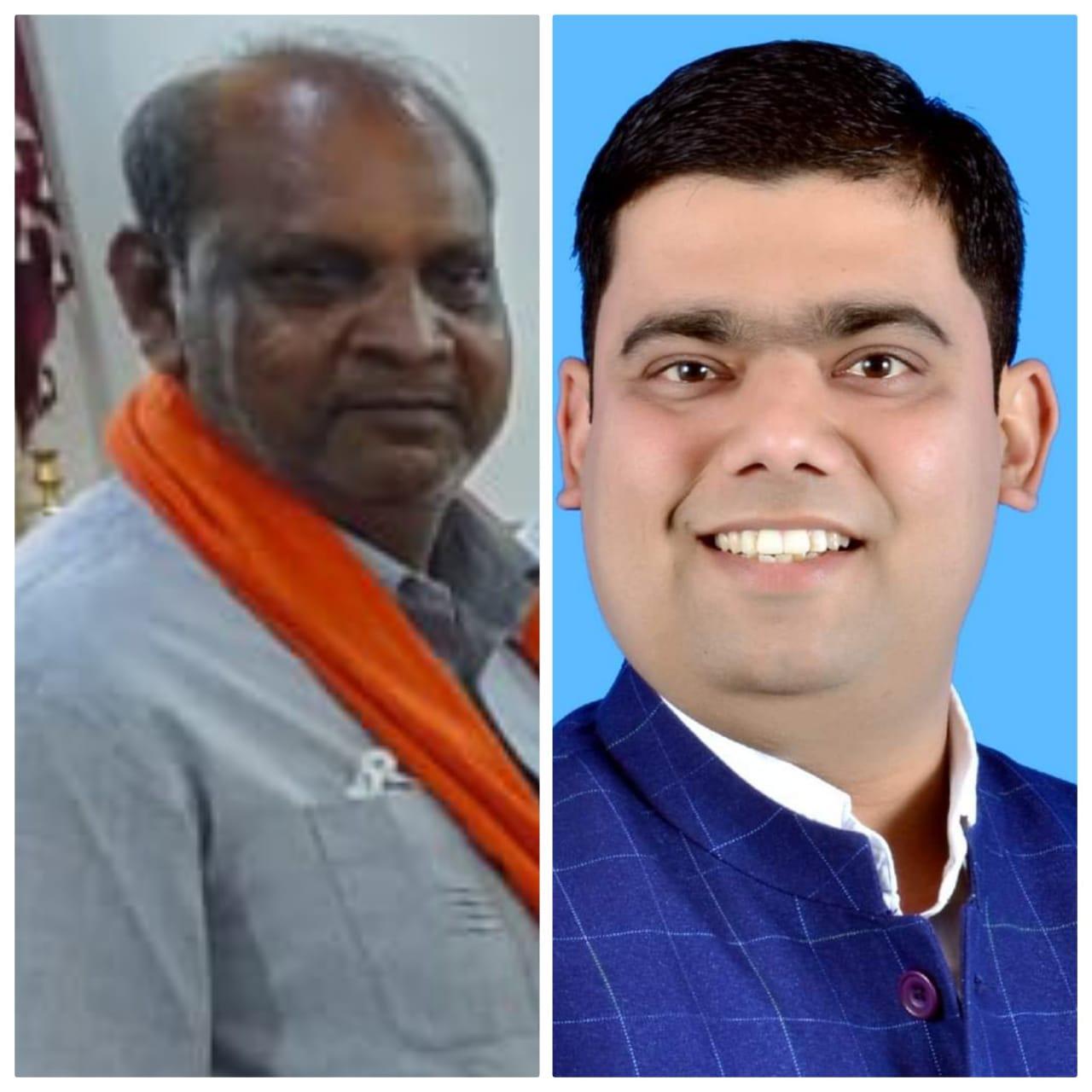 मुरादाबाद BJP में ब्लॉक प्रमुखी का टिकट दिलाने के नाम पर भाजपा पदाधिकारी और प्रत्याशी के पति के बीच मोलभाव का ऑडियो सोशल मीडिया पर वायरल हुुआ है। - Dainik Bhaskar