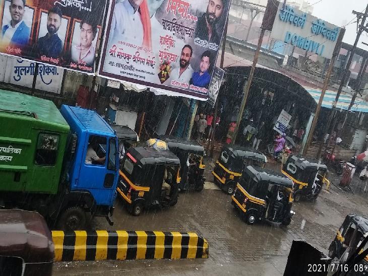 मुंबई के इलाके में भारी बारिश के बाद लगा जाम।